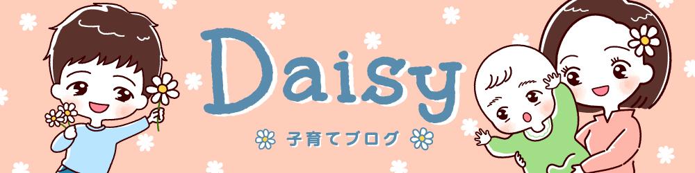 daisy blog
